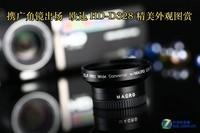 携广角镜出场 欧达HD-D328精美外观图赏
