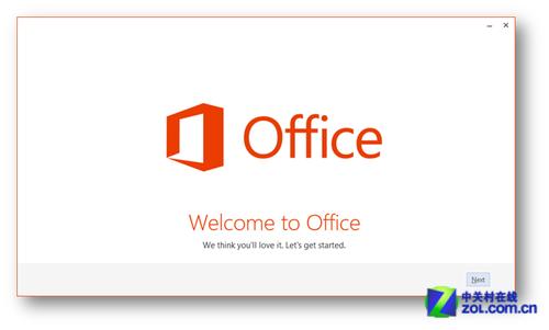 Office2013安装简便 无需输入25位密钥