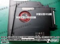 搭配双GT650M显卡 联想Y500遭网友泄露