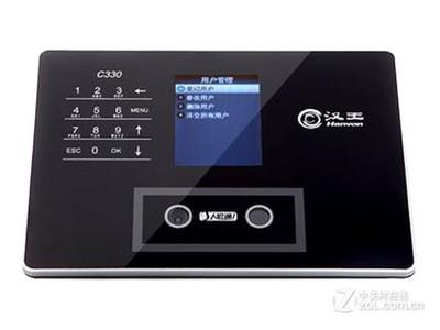 汉王(hanvon)C330E 汉王人脸考勤机 标配汉王专业考勤管理软件,简单、易用、高效!