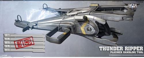 《逆战》游戏资料常用特殊武器介绍