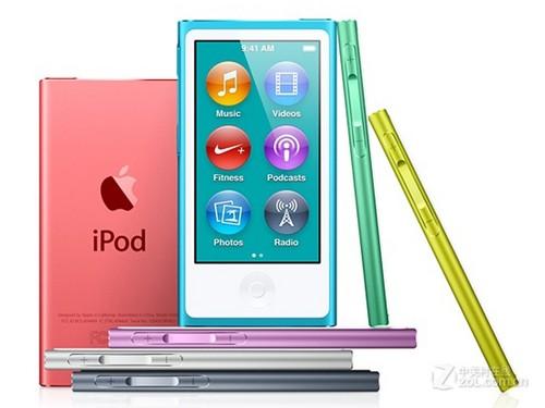 轻薄多彩 苹果iPod nano 7现售1050元