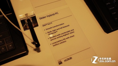 IFA2012:索尼滑盖超极本实拍(视频)