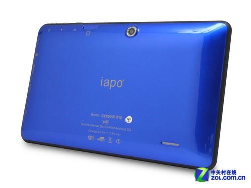 3G上网实战微信!用iapo C2000交朋友