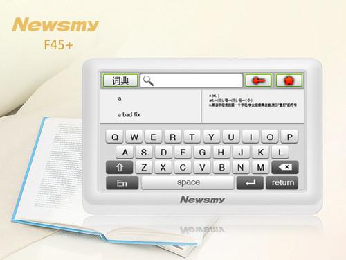 新学期冰点特惠,MP4播放器Newsmy F45+仅售199元!