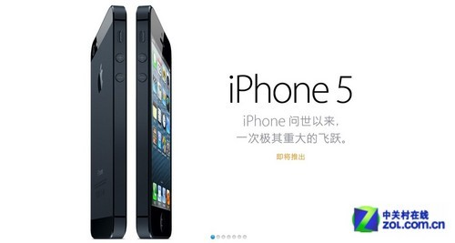 苹果iPhone 5亮相 支持LTE不支持11ac