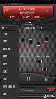 杜比数字音效 4.5��pioneer先锋P80w评测
