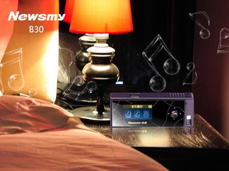 十一带上音乐去旅行,99元Newsmy B30必备!