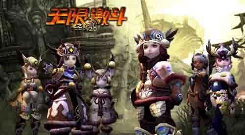 《龙之谷》天梯赛开战 老玩家来抢新装备