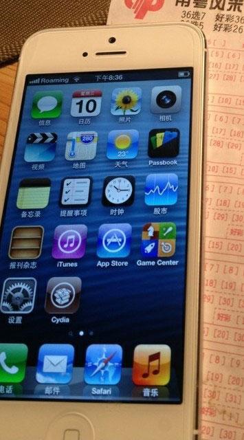 网友爆料:越狱iPhone 5现已登陆华强北