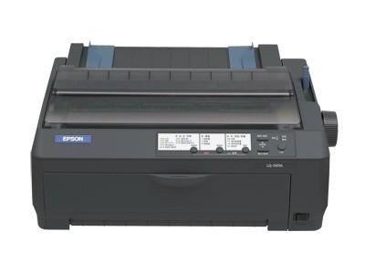 爱普生 595K    爱普生打印机中国区总经销,正品行货,全国联保,带票含税,免费送货。