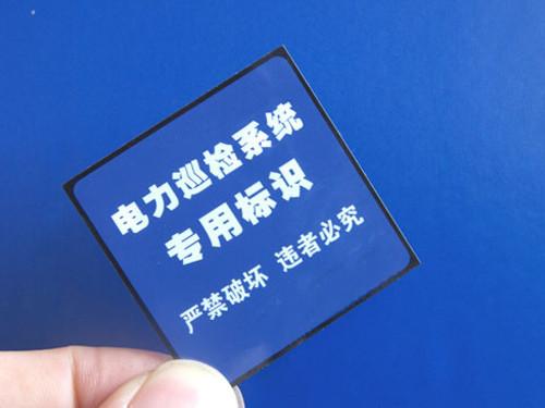RFID怎么用 小小标签同样暗藏三六九等