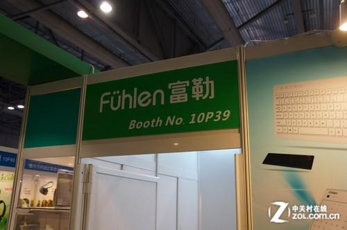 富勒X300无线游戏鼠标亮相香港电子展