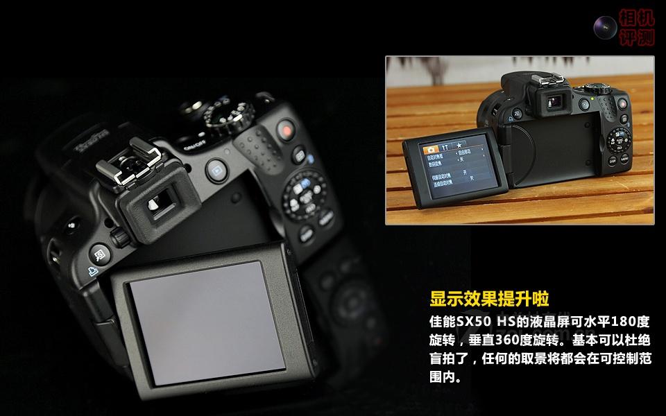 【高清图】佳能(canon)sx50
