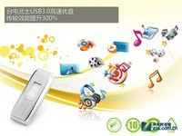 入门款首选 台电武士USB3.0优盘图赏