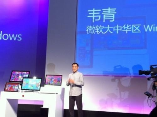微软产品经理韦青:实现用户全部的需求
