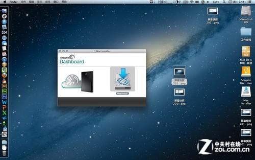 希捷Backup Plus 1TB移动硬盘测试