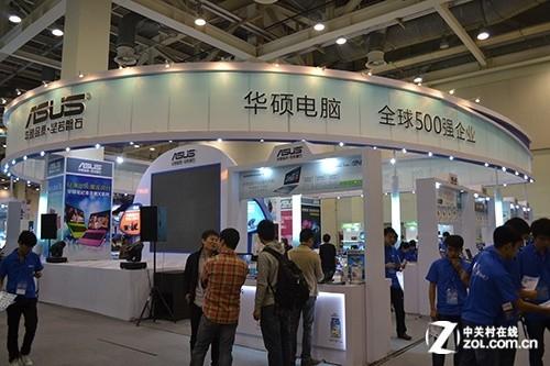 Win8变形平板领衔 华硕亮相2012苏博会