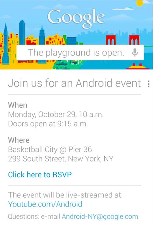 新Nexus设备将发 Google 29日举行发布会