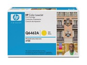 HP Q6462A办公耗材专营 签约VIP经销商全国货到付款,带票含税,免运费,送豪礼!