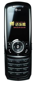 英语学习手机LG KG238
