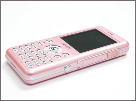 从白色清纯到粉色诱惑,夏新M300手机玩变脸