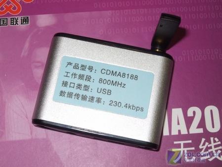 你的宏基笔记本网卡驱动是如何安装的