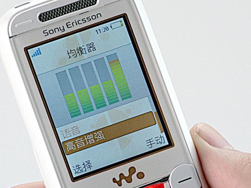 索尼移动索尼爱立信W830c