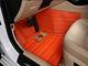 亚洲象珍珠鱼皮系列 纯橘 汽车脚垫
