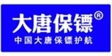 大唐保镖KVM切换器