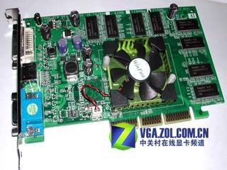 丽台GeForceFX 5700VE