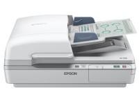 高速彩色文档扫描仪爱普生7500售9020元
