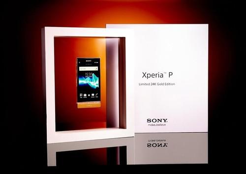 24K金打造 限量版索尼Xperia P亮相北欧
