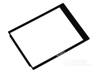 索尼PCK-LM15 半硬质屏幕保护面板