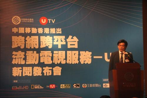 中国移动香港首家推出UTV流动电视服务