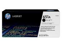 HP 651A(CE340A)北京5700元