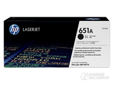 HP 651A(CE340A)