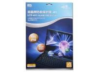 酷奇防反光 液晶 笔记本电脑屏幕保护膜