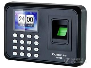Comix H500A