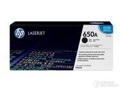 HP 650A(CE270A)办公耗材专营 签约VIP经销商全国货到付款,带票含税,免运费,送豪礼!