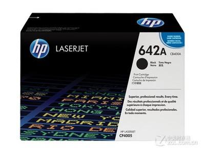 HP 642A(CB400A)