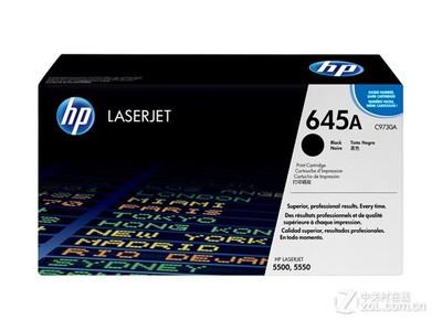 HP 645A(C9730A)