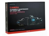 威高D-15880 相机清洁养护全能套装疯狂版
