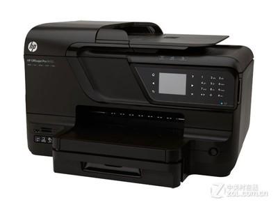 HP 8600    北京名扬办公 惠普激光打印一体机!特价促销! 多买多送!*保证 !*货到付款! 免运费!