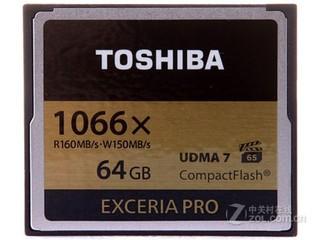 东芝EXCERIA PRO型 CF卡 1066X(64GB)