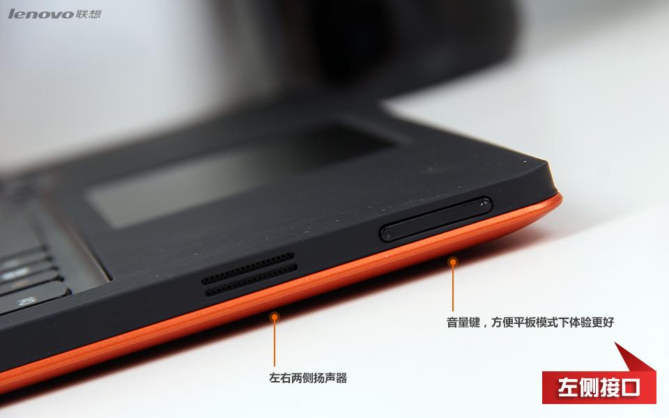 联想Yoga11S-IFI(2GB/128GB)皓月银图片17