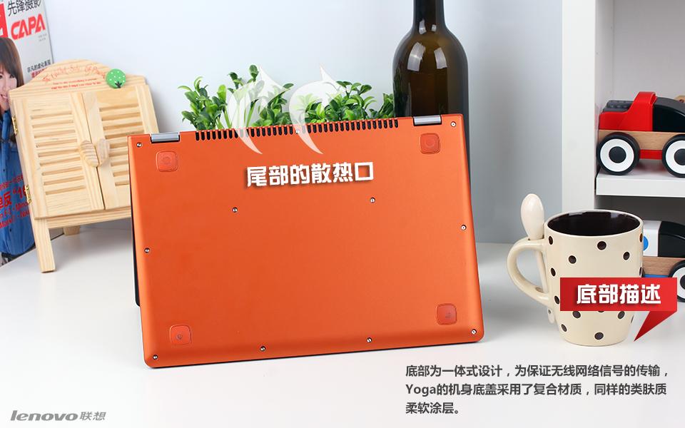 联想Yoga11S-IFI(2GB/128GB)皓月银图片23
