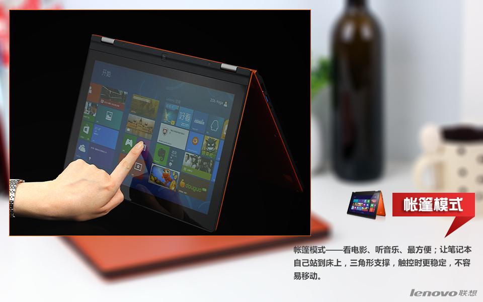 联想Yoga11S-IFI(2GB/128GB)皓月银图片11