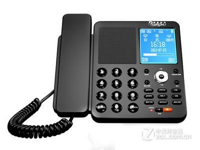 润普 X系列600小时数码录音电话(X601)