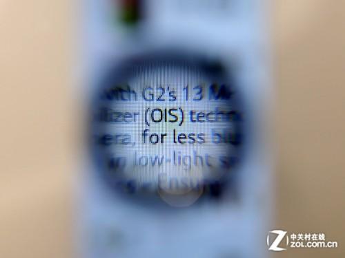 挑战iPhone视网膜 骁龙800 LG G2现身IFA